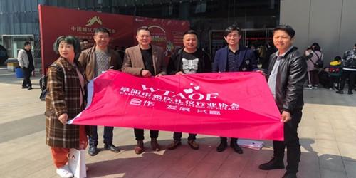 协会走进南京学习考察